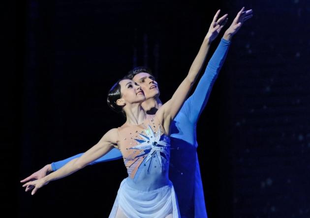 Russian State Ballet of Sibera